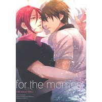 [Boys Love (Yaoi) : R18] Doujinshi - Free! (Iwatobi Swim Club) / Makoto x Rin (For the moment) / EAST73