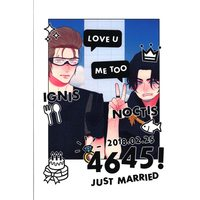 Doujinshi - Final Fantasy XV / Noctis x Ignis (4645! JUST MARRIED) / undone.
