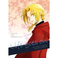 Doujinshi - Novel - Fullmetal Alchemist / Roy Mustang x Edward Elric (Life goes on) / 月光庭園