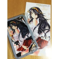 Notebook - Smartphone Pouch - Postcard - Kantai Collection / Haruna (Kan Colle)