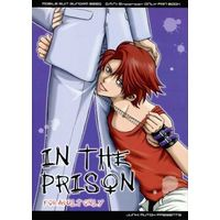 [Boys Love (Yaoi) : R18] Doujinshi - Mobile Suit Gundam SEED / Orga Sabnak x Shani Andras (IN THE PRISON) / 闇色狼