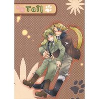 Doujinshi - Manga&Novel - Hetalia / America x United Kingdom (Tail) / 空とぶいぬ