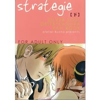[Boys Love (Yaoi) : R18] Doujinshi - Gintama (strategie 下) / atelier Bucha