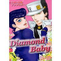 [Boys Love (Yaoi) : R18] Doujinshi - Anthology - Jojo Part 3: Stardust Crusaders / Jyosuke & Jyoutarou (Diamond Baby *承太郎×仗助アンソロジー *状態B)
