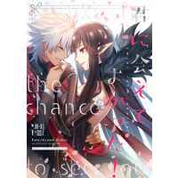 Doujinshi - Manga&Novel - Anthology - Fate/Grand Order / Amakusa Shirou x Semiramis (シロセミアンソロジー『君に会えてよかった!』) / どなどな牧場EX