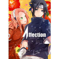 Doujinshi - Anthology - NARUTO / Sasuke x Sakura (Affection) / Amanojaku