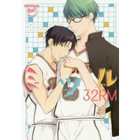 Boys Love (Yaoi) Comics - Kuroko's Basketball (<<黒子のバスケ>> ○)Re ミツル 32RM) / Mitsuru