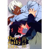 [Boys Love (Yaoi) : R18] Doujinshi - Blood Blockade Battlefront / Zap Renfro x Leonard Watch (Our daily life *再録) / ever