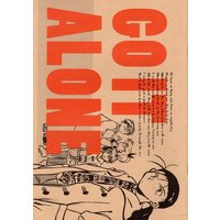 Doujinshi - Bakusou Kyoudai Let's & Go (GO IT ALONE) / 大人電話相談室と白象