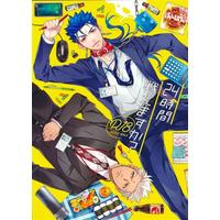 [Boys Love (Yaoi) : R18] Doujinshi - Fate/stay night / Archer  x Lancer (24時間戦えますか?【池袋本店出品】) / Ubiquitous