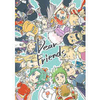 Doujinshi - Final Fantasy VI (Dear Friends) / da-Vesita