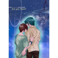 Doujinshi - Novel - Mobile Suit Gundam SEED / Athrun Zala x Kira Yamato (Are you there?) / L&S OFF LINE