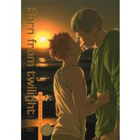 [Boys Love (Yaoi) : R18] Doujinshi - Haikyuu!! / Kageyama x Hinata (Born from twilight 黄昏から生まれる) / 大沢探偵事務所