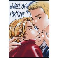 [Boys Love (Yaoi) : R18] Doujinshi - Novel - Supernatural / Sam Winchester x Dean Winchester (WHEEL OF FORTUNE) / Bio top