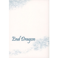 Doujinshi - Novel - Yu-Gi-Oh! / Kaiba x Jonouchi (End Dragon) / 明治