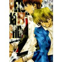 Doujinshi - Manga&Novel - Omnibus - Yu-Gi-Oh! / Kaiba x Jonouchi (METS>ONE da FULL CHRONICLE CONTENTS) / METS>ONE