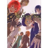 Doujinshi - UtaPri / All Characters (Curtain Call *再録) / Asa-Boshi