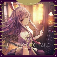 Doujin Music - Lunatic cocktails / Accord on Codes