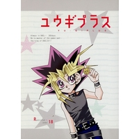 [Boys Love (Yaoi) : R18] Doujinshi - Novel - Anthology - Yu-Gi-Oh! / Yami Yugi x Muto Yugi (ユウギプラス) / そりごご/猫ごはん鳥ごはん