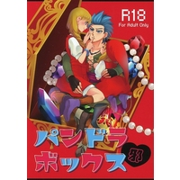 [NL:R18] Doujinshi - Novel - Dragon Quest XI / Erik x Veronica (パンドラボックス 邪) / M*customize