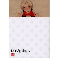 [Boys Love (Yaoi) : R18] Doujinshi - Dragon Quest / Angelo (【コピー誌】LOVE BUG) / Colorful Wing