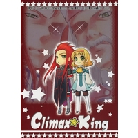 Doujinshi - Tales of the Abyss (Climax★King クライマックス★キング) / ポップスターの住民・オンパレード★マーチ