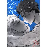 [Boys Love (Yaoi) : R18] Doujinshi - Fate/Grand Order / Archer (Fate/stay night) x Lancer (Fate/stay night) (イン・ザ・プールサイド) / 闇ノ中