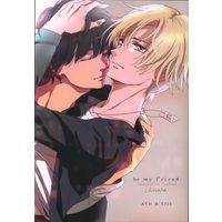 Doujinshi - BANANA FISH / Ash x Eiji (he my friend) / chocolat
