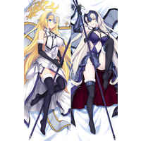 Dakimakura Cover - Fate/Grand Order / Jeanne d'Arc & Jeanne d'Arc (Alter)