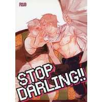[Boys Love (Yaoi) : R18] Doujinshi - Novel - Hetalia / Russia x Prussia (STOP DARLING!!) / give us kiss?/いんふぇりおりてぃC