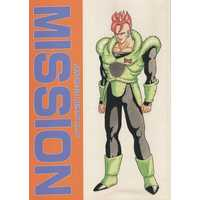 Doujinshi - Dragon Ball / Android 18 (MISSION) / BEAST PRESS