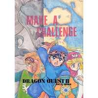 Doujinshi - Dragon Quest / All Characters (MAKE A CHALLENGE) / DRAGON SPIRIT