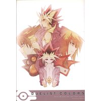 Doujinshi - Illustration book - Yu-Gi-Oh! Series / All Characters (Yu-Gi-Oh!) (DUELIST COLORS *イラスト集) / Retroz