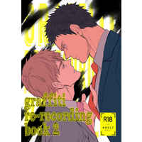 [Boys Love (Yaoi) : R18] Doujinshi - Mob Psycho 100 / Serizawa x Reigen (grafitti re-recording book 2) / Saika