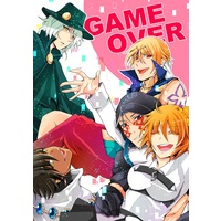 Doujinshi - Fate/Grand Order (GAME OVER) / 高羽屋