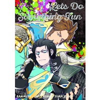 Doujinshi - Anthology - Dynasty Warriors / Sima Zhao & Shibashi & Jia Chong (Lets Do Something Fun) / kamemari