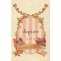 [Boys Love (Yaoi) : R18] Doujinshi - Novel - Hetalia / America x United Kingdom (dupion cocoon2010 2011collection再録) / cocoon