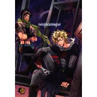 [Boys Love (Yaoi) : R18] Doujinshi - Jojo Part 2: Battle Tendency / Joseph x Caesar (ネオピカレスク) / RG