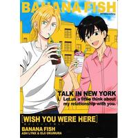 Doujinshi - BANANA FISH (WISH YOU WERE HERE 【蔵出品】)