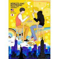 Doujinshi - BANANA FISH / Ash & Eiji (WORLD'S END BOYFRIEND 【蔵出品】)