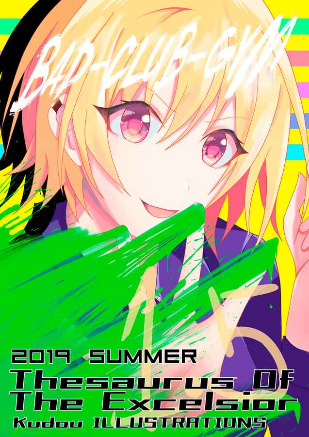 Doujinshi - Illustration book - IM@S SHINY COLORS / Saijo Juri (BAD-CLUB-GYM) / 910号室