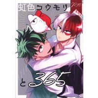 [Boys Love (Yaoi) : R18] Doujinshi - Anthology - My Hero Academia / Midoriya Izuku x Todoroki Shouto (虹色コウモリと365 *合同誌) / guigui/ハートの女王