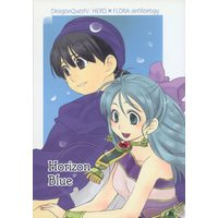Doujinshi - Anthology - Dragon Quest / Nera Briscoletti (Horizon Blue *アンソロジー ☆ドラゴンクエスト5) / cineraria