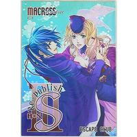 [Boys Love (Yaoi) : R18] Doujinshi - Macross Frontier (Re-publish S III *再録 3) / ESCAPE CLUB