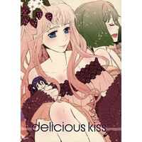 Doujinshi - Macross Frontier (delicious kiss *2014年発行) / mixed breed