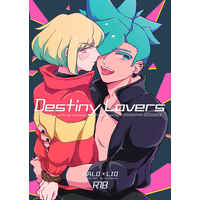 [Boys Love (Yaoi) : R18] Doujinshi - Promare / Galo x Lio (Destiny Lovers) / とりのひな
