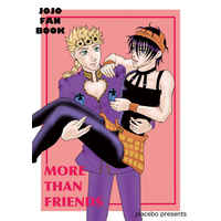 Doujinshi - Jojo Part 5: Vento Aureo / Giorno Giovanna x Narancia Ghirga (MORE  THAN  FRIENDS) / placebo
