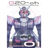 Doujinshi - Illustration book - Gundam series (G20-Oh1) / @ういろう本舗