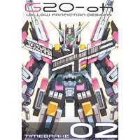 Doujinshi - Illustration book - Gundam series (G20-Oh2) / @ういろう本舗