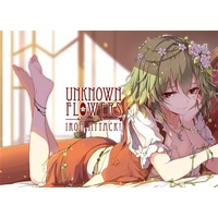 Doujin Music - Unknown Flowers / IRON ATTACK!